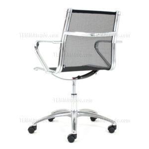Konferencijska fotelja PFK017