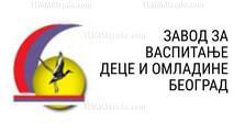 Zavod za vaspitanje dece i omladine Beograd